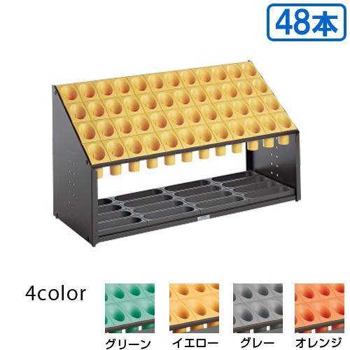 【送料無料】【法人専用】【全色対応 Y1】テラモト オブリークアーバンB 48本収納 B48