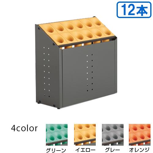 【送料無料】【法人専用】【全色対応 Y1】テラモト オブリークアーバンC 12本収納 C12