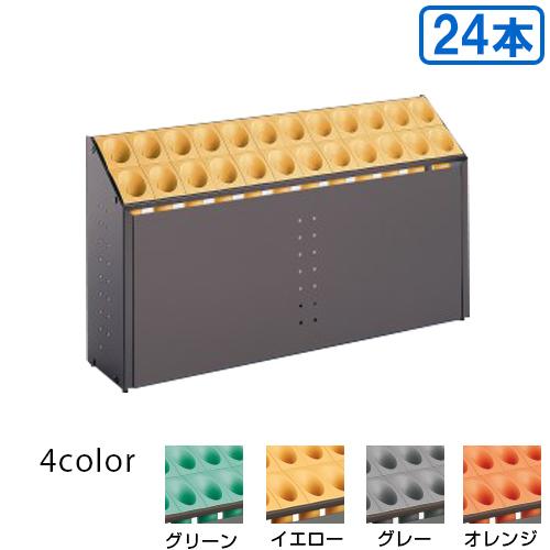 【送料無料】【法人専用】【全色対応 Y1】テラモト オブリークアーバンC 24本収納 C24