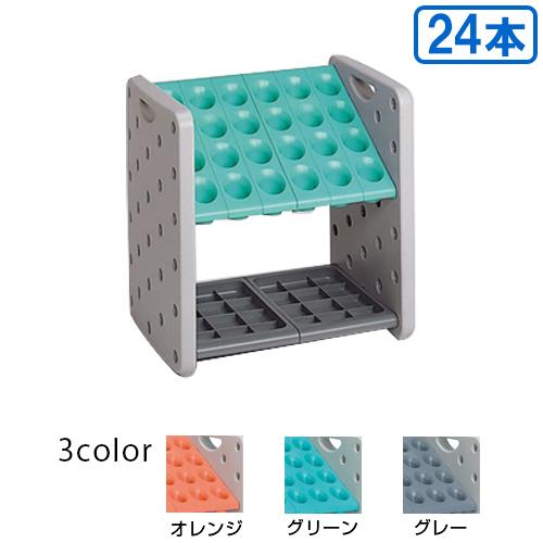 【送料無料】【法人専用】【全色対応 G3】 テラモト アーバンピット 24本収納K24