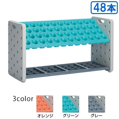 【送料無料】【法人専用】【全色対応 G3】 テラモト アーバンピット 48本収納K48