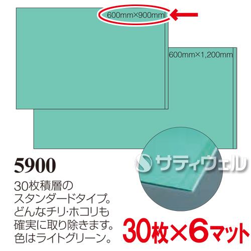 【送料無料】3M ソールマット 5900 600×900m ライトグリーン 30枚 6マットセット