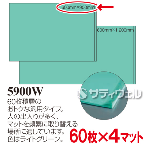 【送料無料】3M ソールマット 5900W 600×900m ライトグリーン 60枚 4マットセット