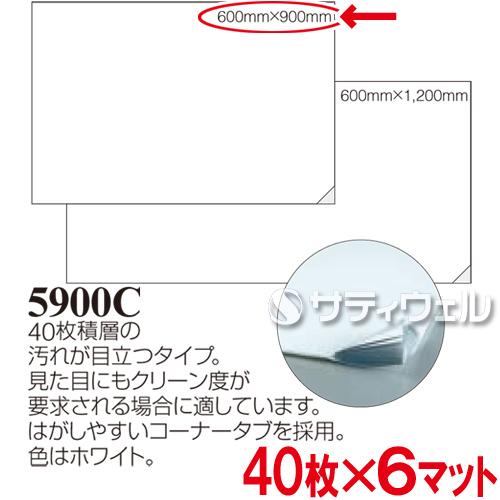 【送料無料】3M ソールマット 5900C 600×900m 白 40枚 6マットセット