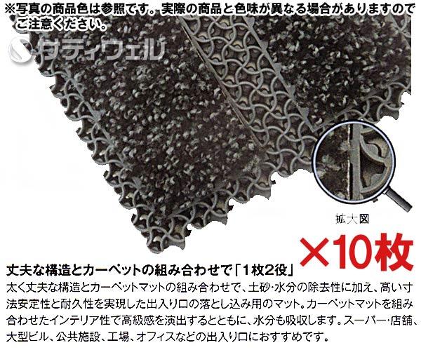 【送料無料】3M ノーマッド ミニモジュラーマット 9200 200mm×200mm グレー 10枚セット