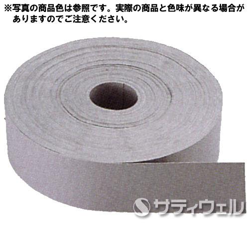 【送料無料】3M シーミングロール 50mm×50m グレー