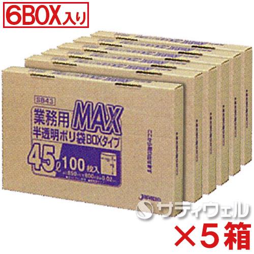 【送料無料】ジャパックス MAX BOXタイプ 45L 厚み0.020mm SB43 6BOX(600枚入)×5箱セット