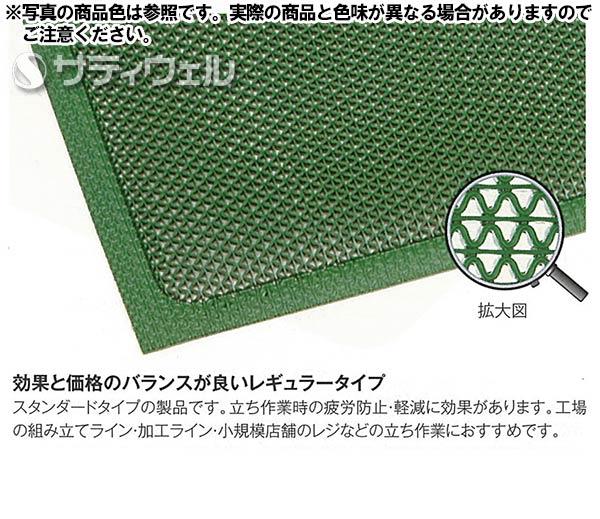 【送料無料】3M セーフ・ティーグ マット2 900×1,500mm 緑