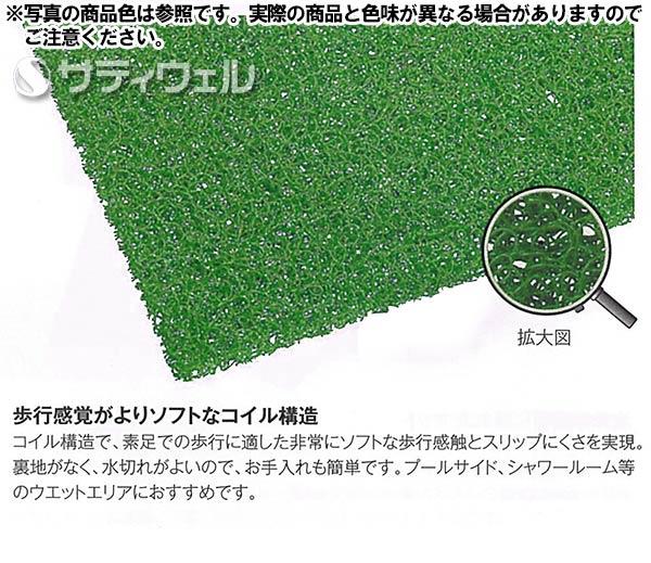 【送料無料】3M ノーマッドマット スタンダード・アンバック 900mm×6m ライトグリーン