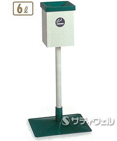 . 【送料無料】【法人専用】テラモト 屋外スタンドD型 6L SS-257-020-0