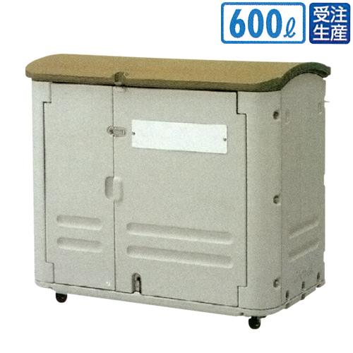 【送料無料】【受注生産品】【法人専用】テラモト ワイドストレージ 600 キャスター付 DS-253-160-0