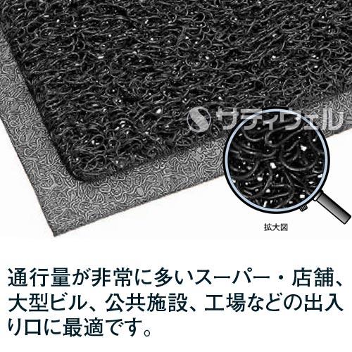 【送料無料】【受注生産品】3M ノーマッドマット エキストラ・デューティ 900mm×750mm グレー