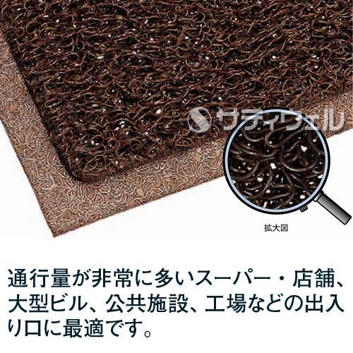 【送料無料】【受注生産品】3M ノーマッドマット エキストラ・デューティ 900mm×1,200mm 茶