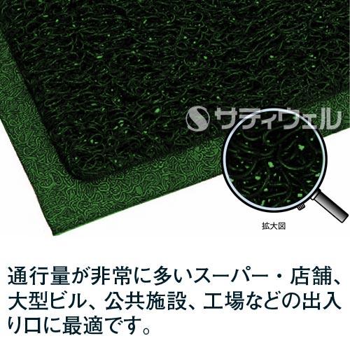 【送料無料】【受注生産品】3M ノーマッドマット エキストラ・デューティ 900mm×1,200mm ダークグリーン
