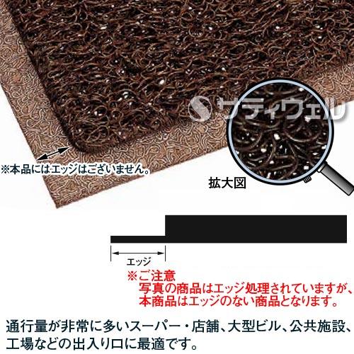 【送料無料】【受注生産品】3M ノーマッドマット エキストラ・デューティ 900mm×6m 茶