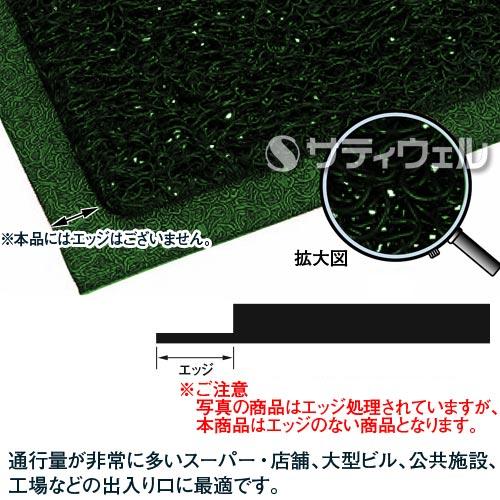 【送料無料】【受注生産品】3M ノーマッドマット エキストラ・デューティ 900mm×6m ダークグリーン