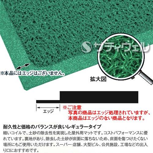 【送料無料】【受注生産品】3M ノーマッドマット スタンダード・クッション 900mm×6m ライトグリーン