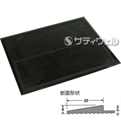 【送料無料】【法人専用】テラモト 吸油マット用ベース2 900×1,500mm MR-182-140-0