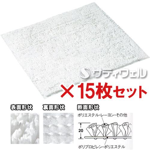 【送料無料】【法人専用】テラモト エコ不織布マット 850×1,450mm MR-040-035-0 15枚セット