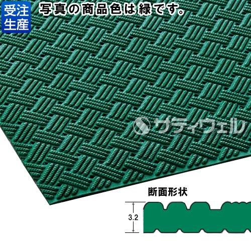 【送料無料】【受注生産品】【法人専用】テラモト ダイヤマットグリッド 92cm×10m 赤 MR-159-000-2