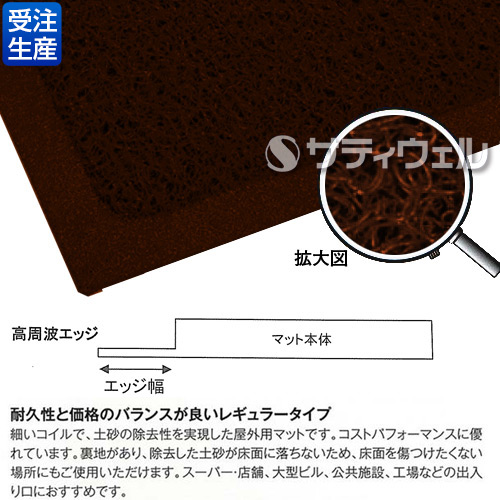 【送料無料】【受注生産品】3M ノーマッド マット スタンダード・クッション 1,200×1,800mm 茶 ST BRO 1200X1800
