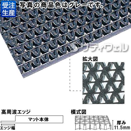 【送料無料】【受注生産品】3M エントラップ マット エキストラ 900×1200mm 茶 E/EX BRO 900X1200