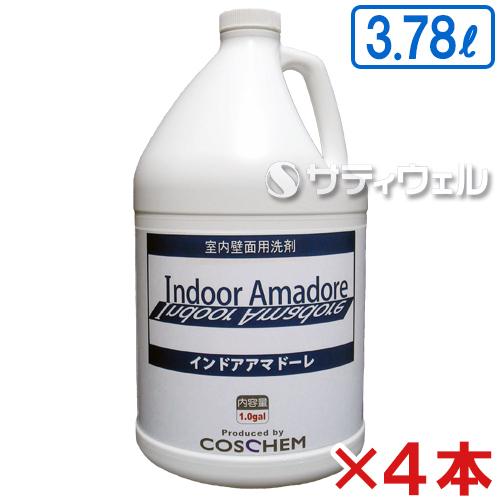 【送料無料】TOSHO(コスケム) インドアアマドーレ 3.78L 4本セット