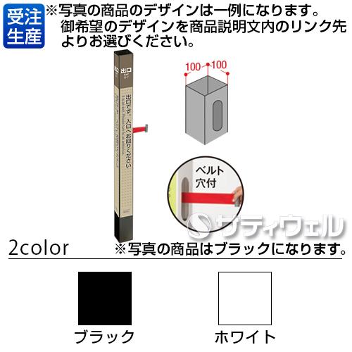 【送料無料】【受注生産品】【法人専用】【全色対応 W3】テラモト ミセル タワーメッセ10(三面穴付) 1500