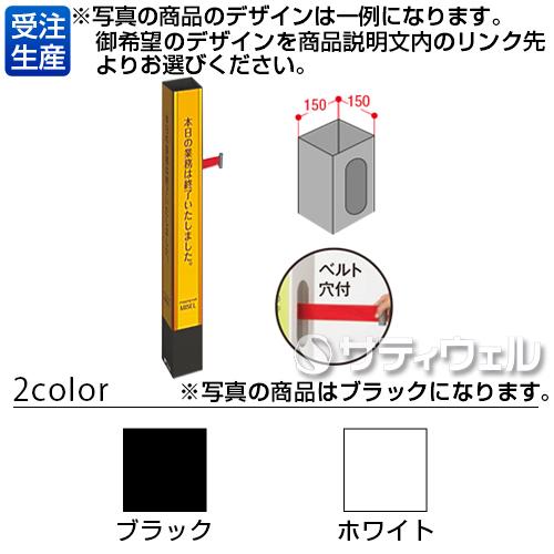 【送料無料】【受注生産品】【法人専用】【全色対応 W3】テラモト ミセル タワーメッセ15(三面穴付) 1200