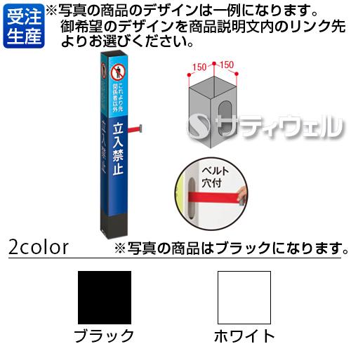 【送料無料】【受注生産品】【法人専用】【全色対応 B2】テラモト ミセル タワーメッセ15(三面穴付) 1500