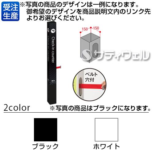 【送料無料】【受注生産品】【法人専用】【全色対応 B2】テラモト ミセル タワーメッセ15(三面穴付) 2000