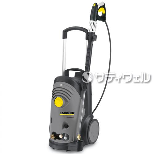 【送料無料】【直送専用品】ケルヒャー 冷水高圧洗浄機 HD 7/15 C 200V 50Hz