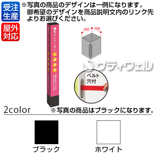 【送料無料】【受注生産品】【法人専用】【全色対応 W3】テラモト ミセル タワーメッセ15(四角・二面穴付) 1500(2面)