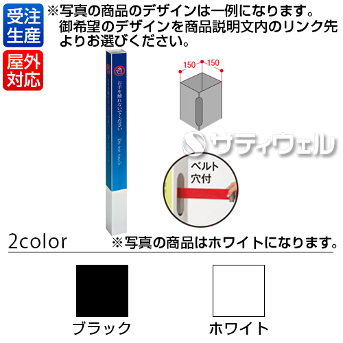【送料無料】【受注生産品】【法人専用】【全色対応 W3】テラモト ミセル タワーメッセ15(四角・二面穴付) 2000(2面)