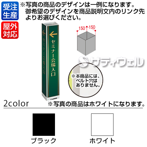 【送料無料】【受注生産品】【法人専用】【全色対応 B2】テラモト ミセル タワーメッセ15(四面) 950(4面)