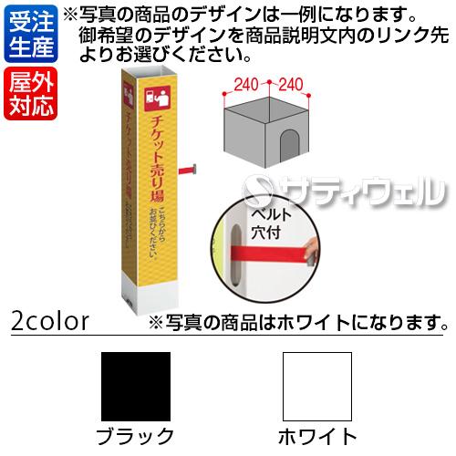 【送料無料】【受注生産品】【法人専用】【全色対応 W3】テラモト ミセル タワーメッセ24(三面穴付) 1500(3面)