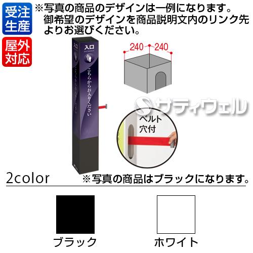 【送料無料】【受注生産品】【法人専用】【全色対応 W3】テラモト ミセル タワーメッセ24(三面穴付) 1800(3面)