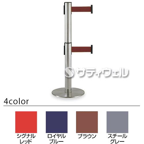 【送料無料】【受注生産品】【法人専用】【全色対応 B4】テラモト 2段式ベルトパーテーション