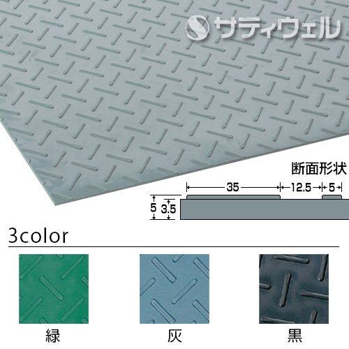 【送料無料】【法人専用】【全色対応 G2】テラモト エスゴムマット 1m巾×10m