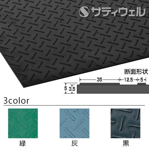 【送料無料】【法人専用】【全色対応 B2】テラモト エスゴムマット 1m巾×10m