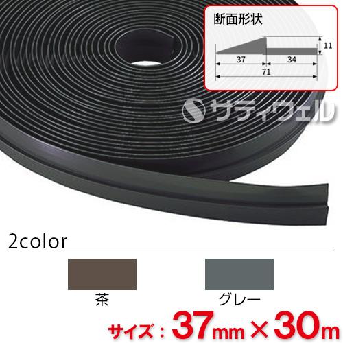 【送料無料】【全色対応 G2】3M エキストラ用エッジングロール 37mm×30m