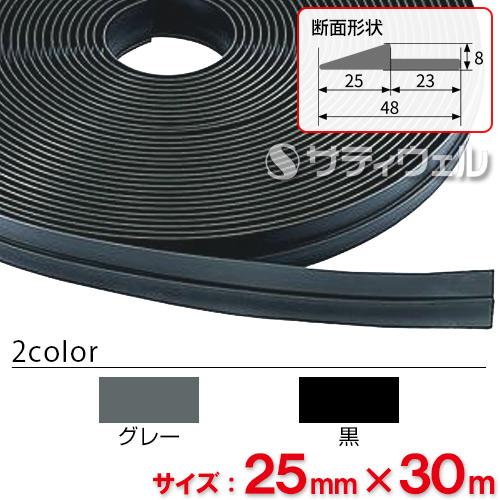 【送料無料】【全色対応 G2】3M スタンダード用エッジングロール 25mm×30m