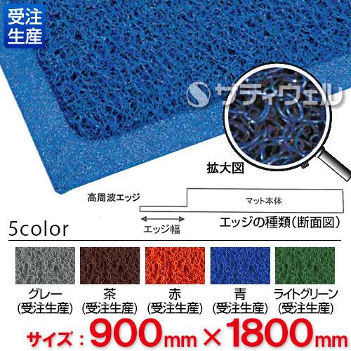 【送料無料】【受注生産品】【全色対応 B3】3M ノーマッドマット スタンダード・クッション 900mm×1,800mm