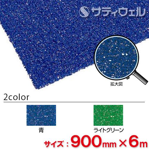 【送料無料】【全色対応 B3】3M ノーマッド マット スタンダード・アンバック 900mm×6m