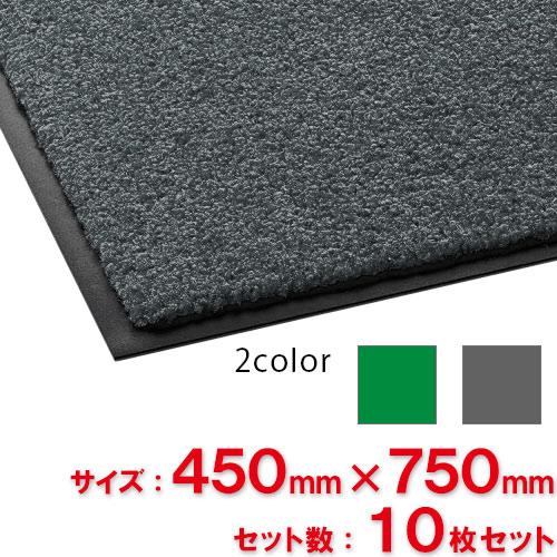 【送料無料】【法人専用】【全色対応 G2】テラモト ニュートレビアン 450×750mm 10枚