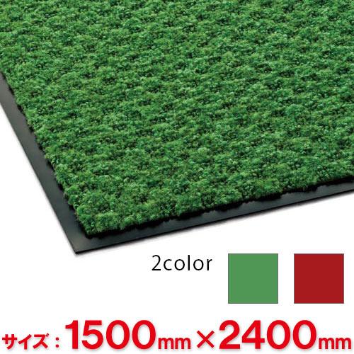 【送料無料】【法人専用】【全色対応 O1】テラモト ハイペアロン 1,500×2,400mm