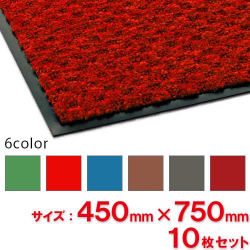 【送料無料】【法人専用】【全色対応 S2】テラモト ハイペアロン 450×750mm 10枚
