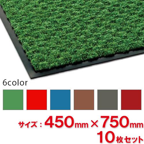 【送料無料】【法人専用】【全色対応 O1】テラモト ハイペアロン 450×750mm 10枚
