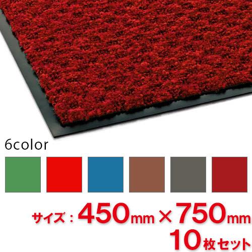 【送料無料】【法人専用】【全色対応 W4】テラモト ハイペアロン 450×750mm 10枚