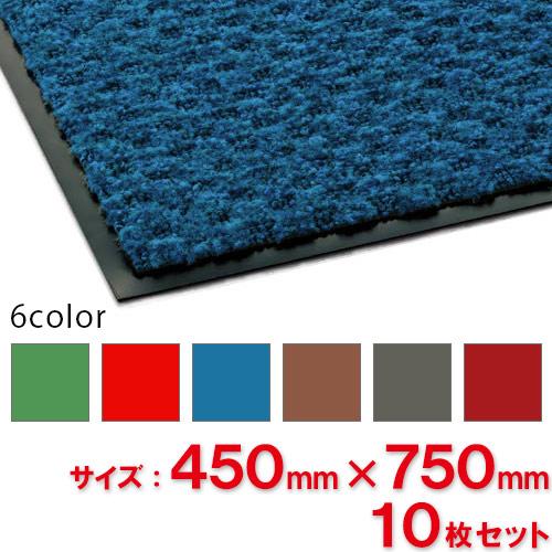 【送料無料】【法人専用】【全色対応 C3】テラモト ハイペアロン 450×750mm 10枚